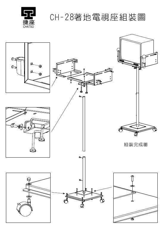 > 产品介绍 > 捷座电视吊架 > 传统(crt)电视架